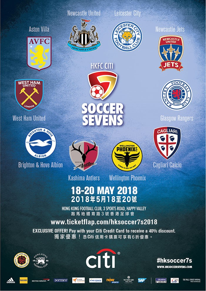 HK Soccer 7s at HKFC this weekend